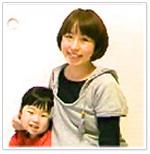 池野知香枝様(東京都 36歳 主婦)